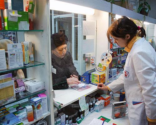 Справочная аптек тамбова о наличии лекарств