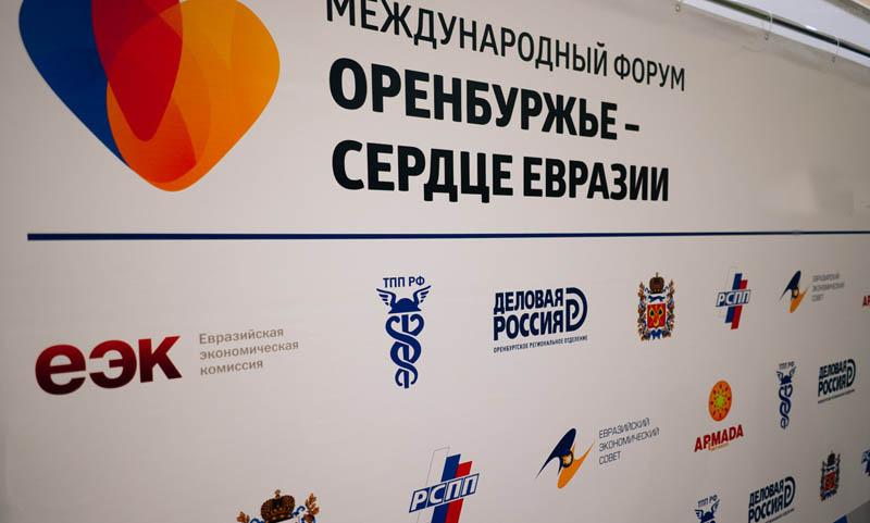 Электробусное движение планируется развить вОренбургской области