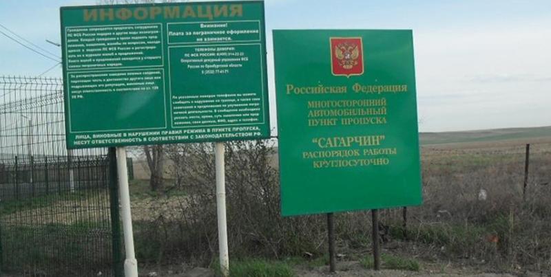 Президент дал укзание разобраться спроблемой Сагарчина досередины декабря