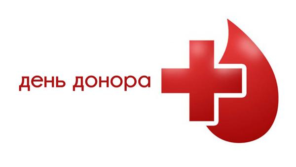 Ростовчане смогут сдать кровь вНациональный день донора