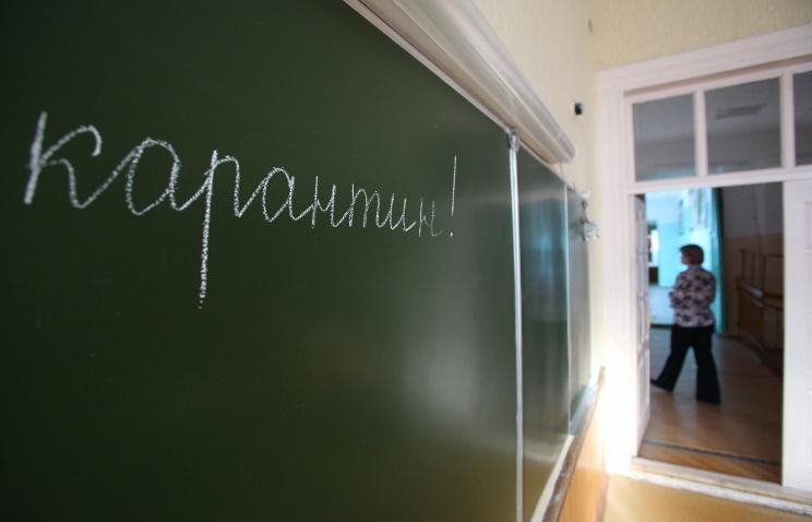 Карантин вшколах Оренбурга завершится 23января
