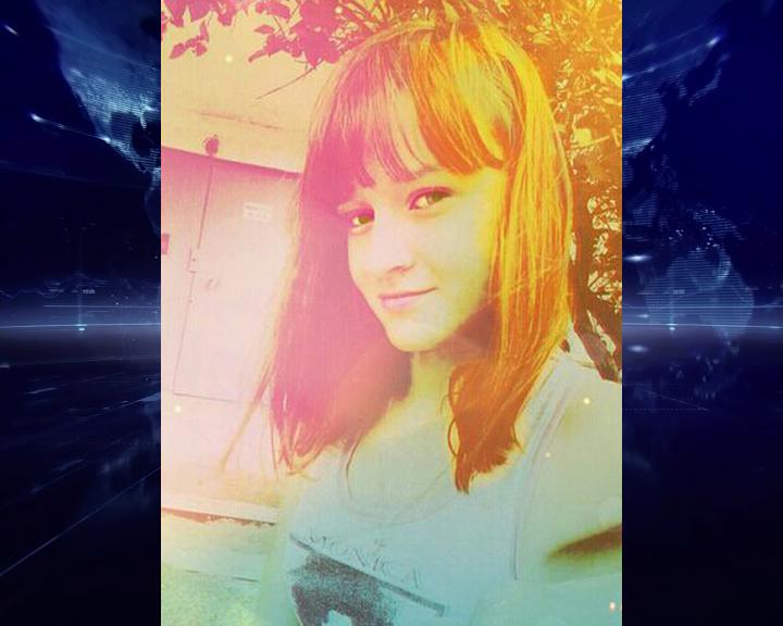 ВОрске ведутся поиски пропавшей 17-летней девушки