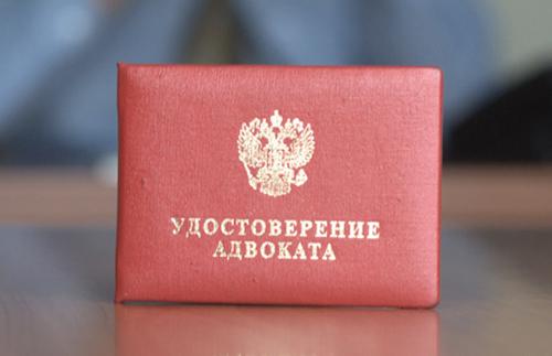 ВОренбурге юриста состажем обвиняют вмошенничестве натри млн.