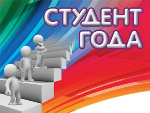 GISMETEO RU: Погода в Соль-Илецке на сегодня, завтра