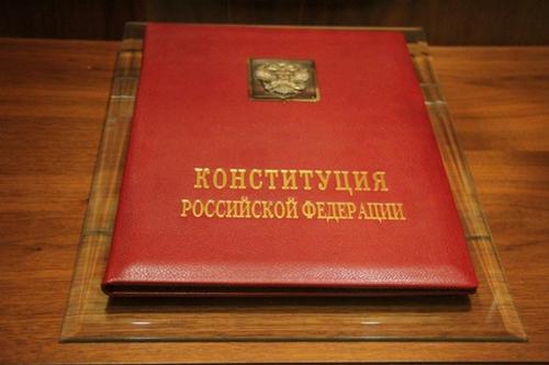 Основная часть граждан России вспомнила, что 12декабря отмечается День Конституции