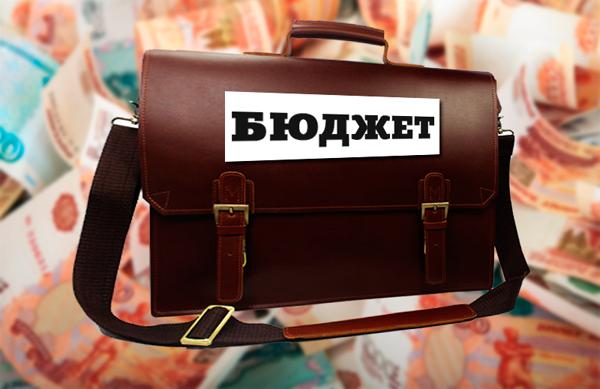 Бюджет Оренбургской области будет без дефицита