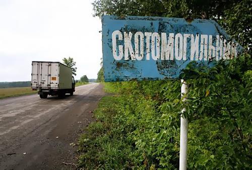 Многодетной семье изОренбургского района дали землю всанитарно-защитной зоне скотомогильника