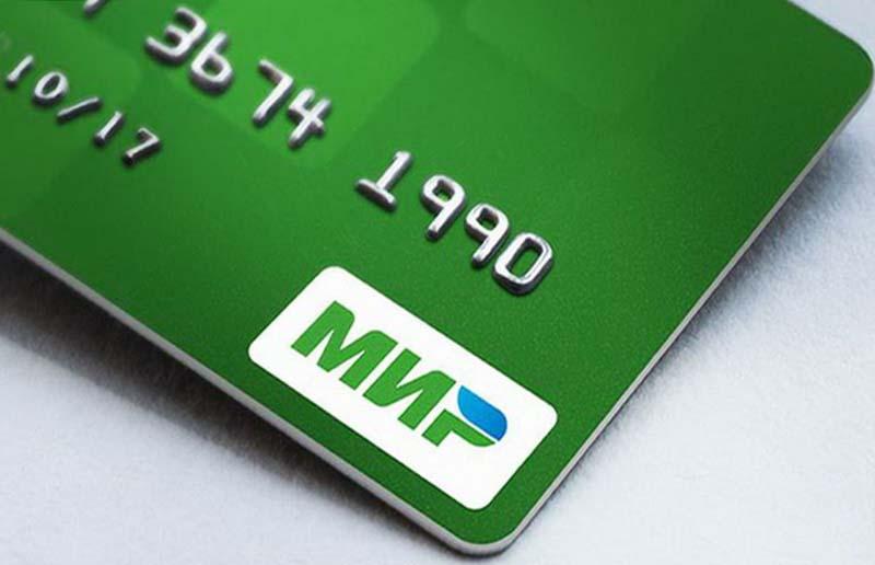 Бюджетников и пожилых людей вынудили поменять банковские карты