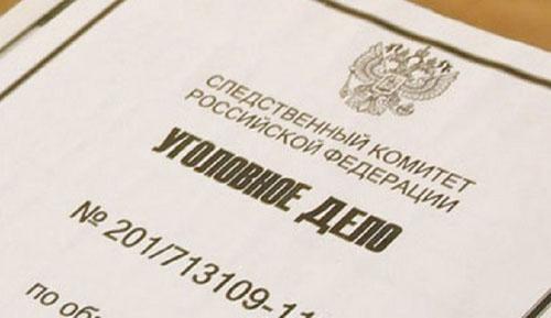 ВОренбурге раскрыли убийство 12-летней давности