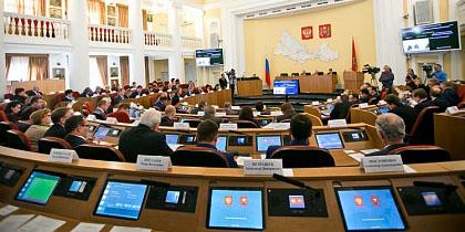 Сергей Грачев вновь избран председателемЗС региона