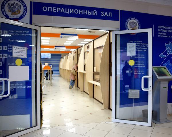 Администрируемые ФНС налоговые поступления вбюджетРФ увеличились на4,5%