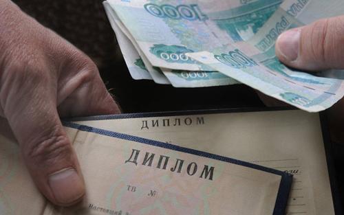 ВВиноградовском районе поИнтернету реализуют дипломы обобразовании