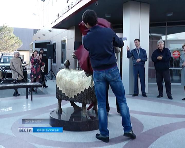 Дни пухового платка вОренбургской области вошли вТОП фестивалей Российской Федерации