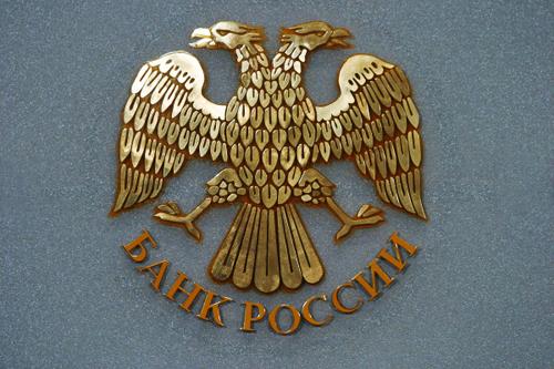 Новые монеты Банка РФ посвятили юбилею сберегательного дела