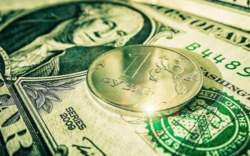 Официальный курс евро вырос до62,17 руб