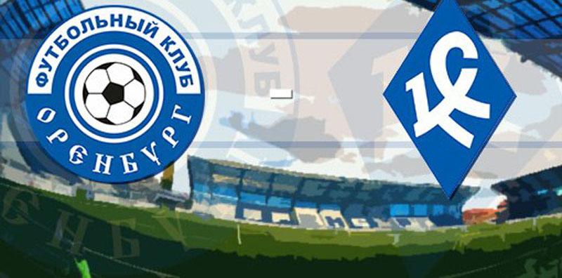 Оренбург — Крылья Советов 1 декабря, футбольный матч»