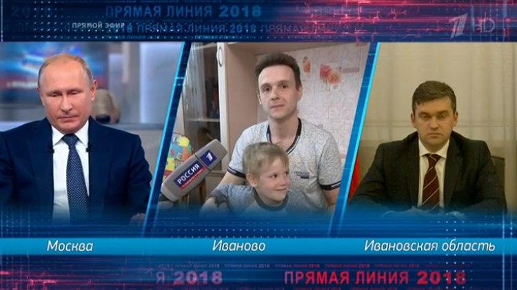 Путин призвал стремиться кставке поипотеке 7%