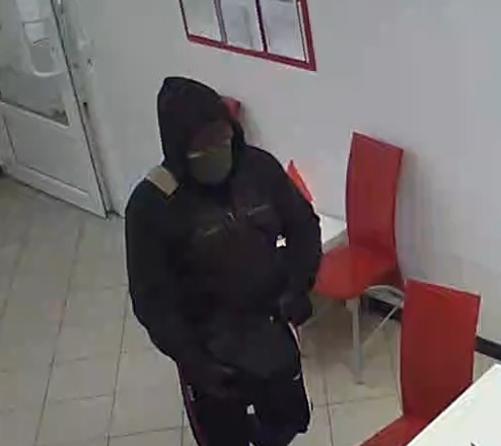 ВОренбурге неизвестный мужчина ограбил аптечный пункт