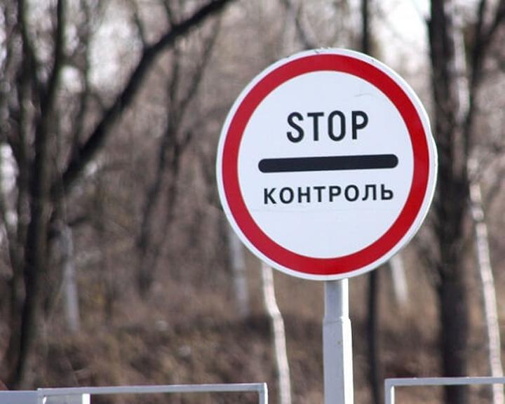 В Оренбуржье изменились пределы пограничной зоны