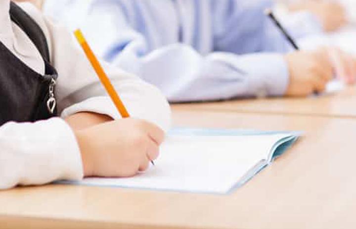 Картинки по запросу Создается международный совет по качеству образования