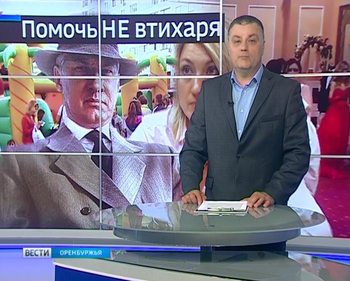 Новости видео смотреть 2010