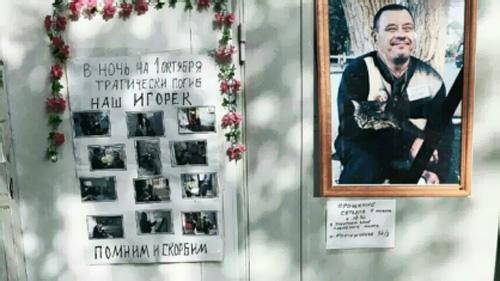 ВОренбурге окончено расследование убийства солнечного человека