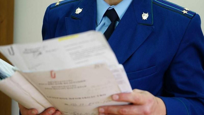 Работники прокуратуры Оренбургской области отмечают профессиональный  праздник