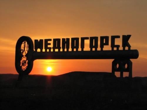 ««ВОренбуржье пройдет экстрим-фестиваль «#Отжигаем»