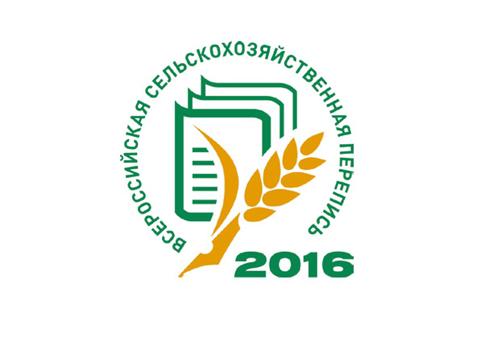 Орелстат: Две трети сельского хозяйства области переписано