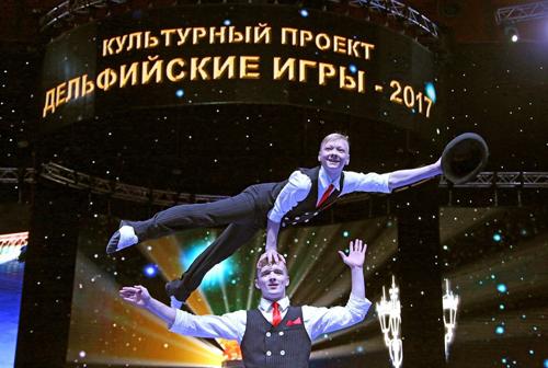 Башкирская делегация вернулась сХVI молодежных Дельфийских игр Российской Федерации спобедой