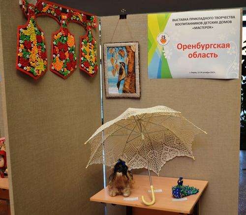 Саратовские интернаты приняли участив ввыставке «МастерОК»