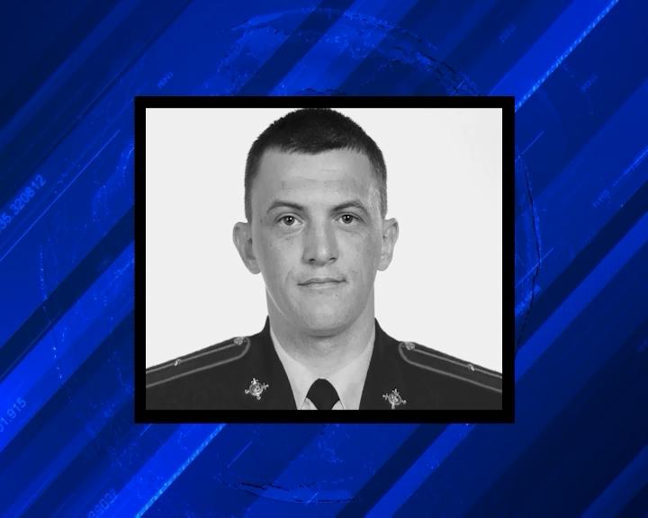 Один изсоучастников убийства полицейского сдался правоохранителям— Двое изчетырёх