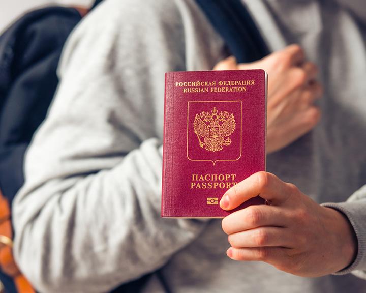 Подача документов на загранпаспорт в красноярске