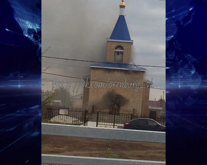 МЧС: пожар вцеркви села Южный Урал ликвидирован, никто непострадал