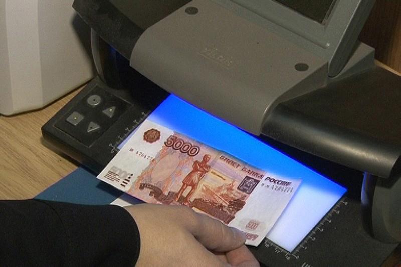 Сберегательный банк уверил, что его банкоматы защищены отподдельных купюр