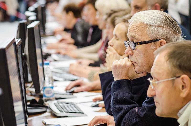 Порядок установления накопительной пенсии
