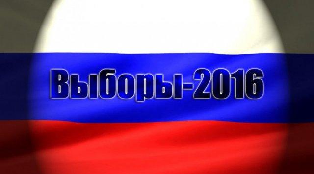 ГТРК «Оренбург» назначила время идату жеребьевки эфирного времени для претендентов