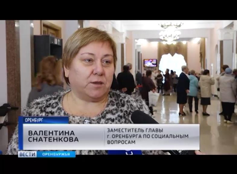 оренбург знакомства для пенсионеров