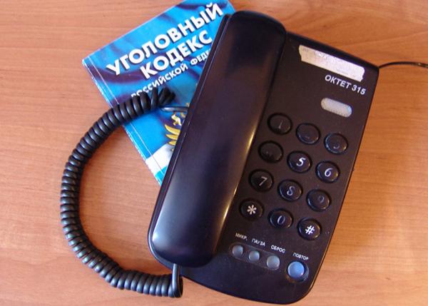 Государственная дума ужесточает ответственность за«телефонный терроризм»