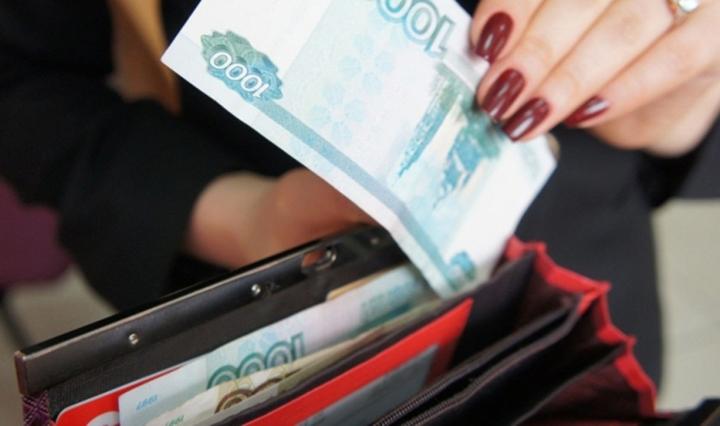 Потемпам роста зарплат Саратовская область— 79-я вРФ