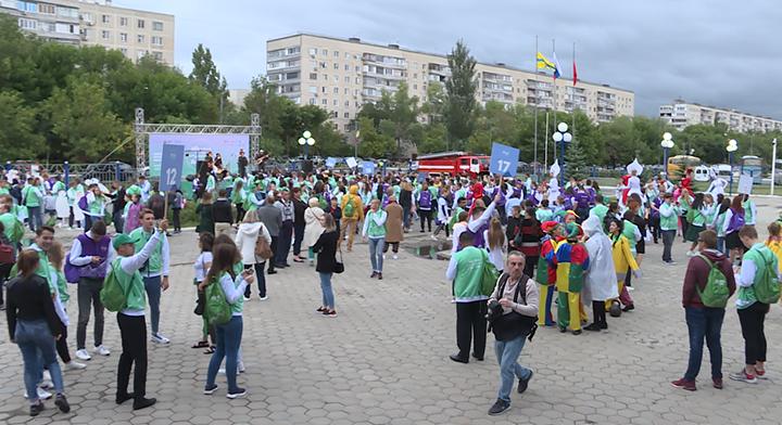 Международный молодежный форум «Новое поколение Евразии»
