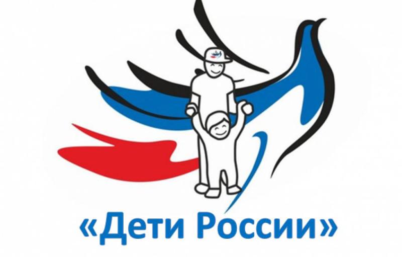 Картинки по запросу дети россии 2018