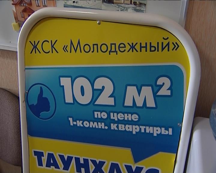 Членов правления оренбургского ЖСК подозревали кприсвоении неменее 2 млн руб.