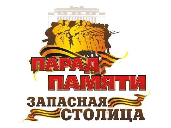 Кадеты изОренбурга примут участие вПараде Памяти