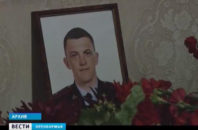 ВОренбурге всуд передадут дело подозреваемых вубийстве Евгения Никулина